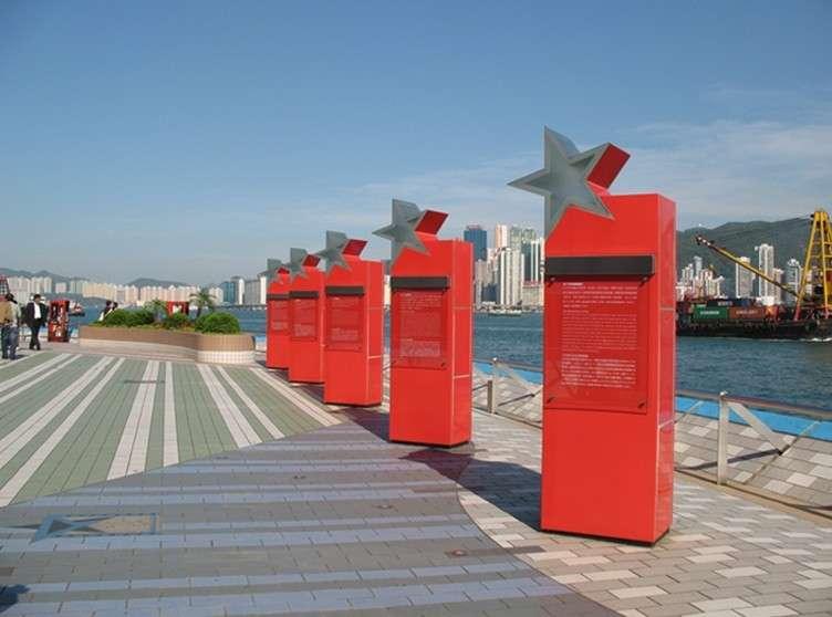香港星光大道